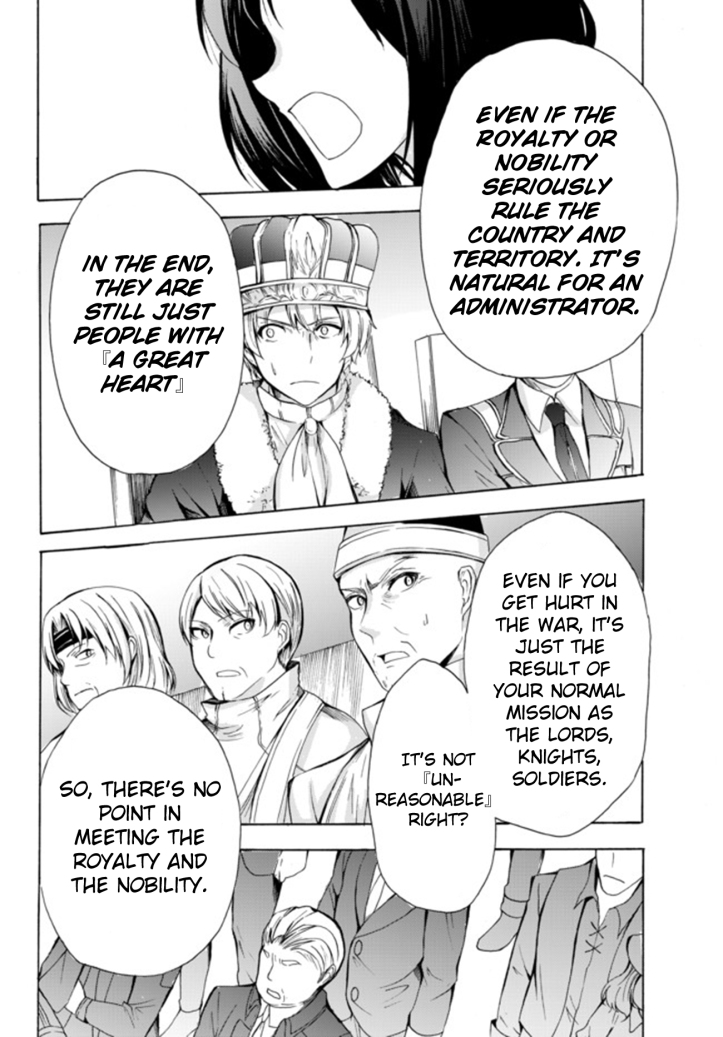 Kaoru Manga Chapter 14-2 Page 04.jpg