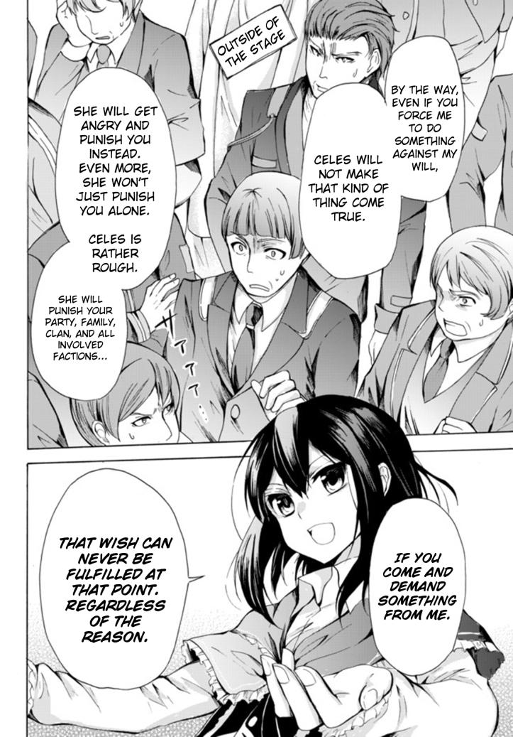 Kaoru Manga Chapter 14-2 Page 10.jpg