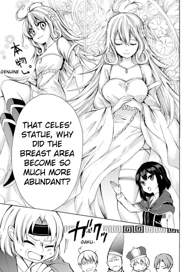 Kaoru Manga Chapter 14-2 Page 13.jpg