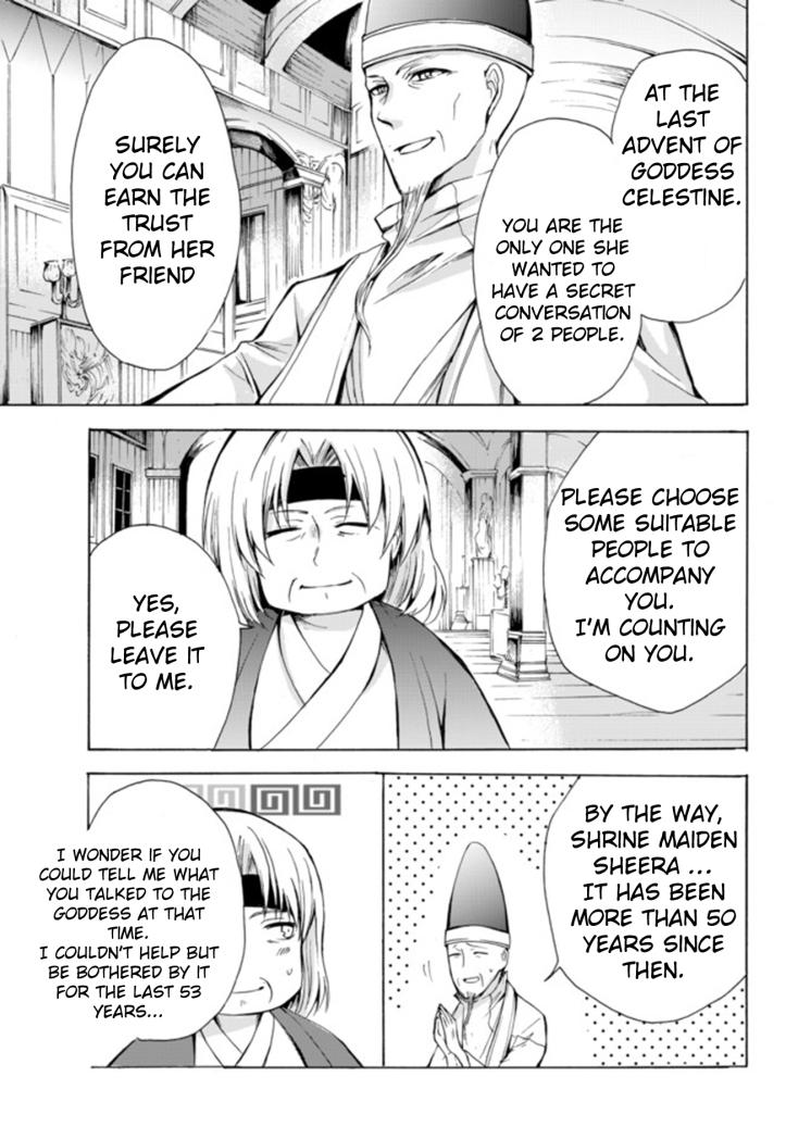 Kaoru Manga Chapter 15-2 Page 05.jpg