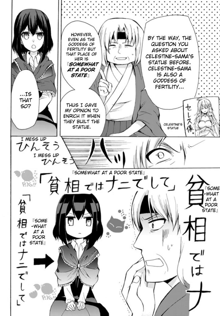 Kaoru Manga Chapter 15-2 Page 10