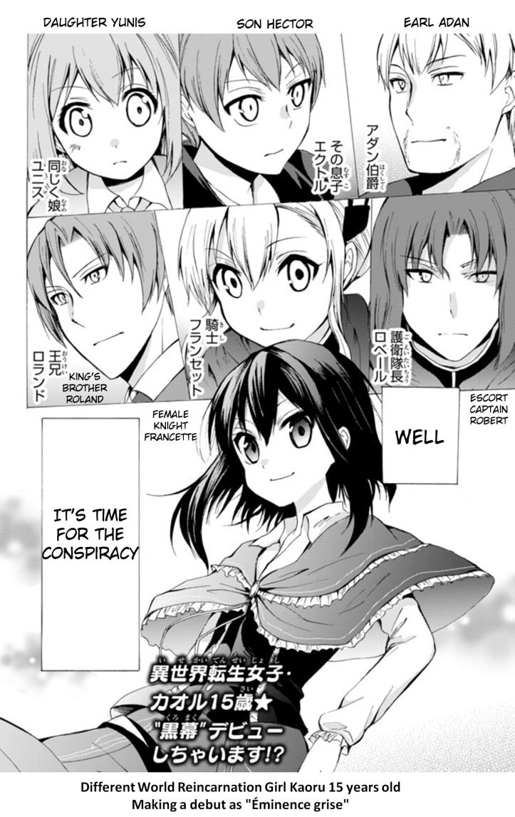 Kaoru Manga Chapter 15-2 Page 16.jpg