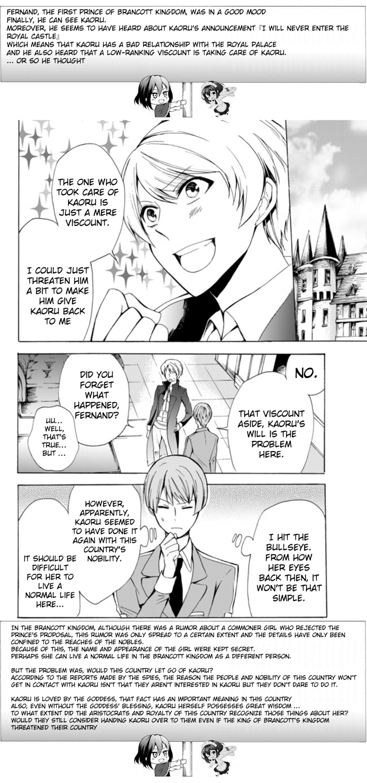 Kaoru Manga Chapter 16-1 Page 10.jpg