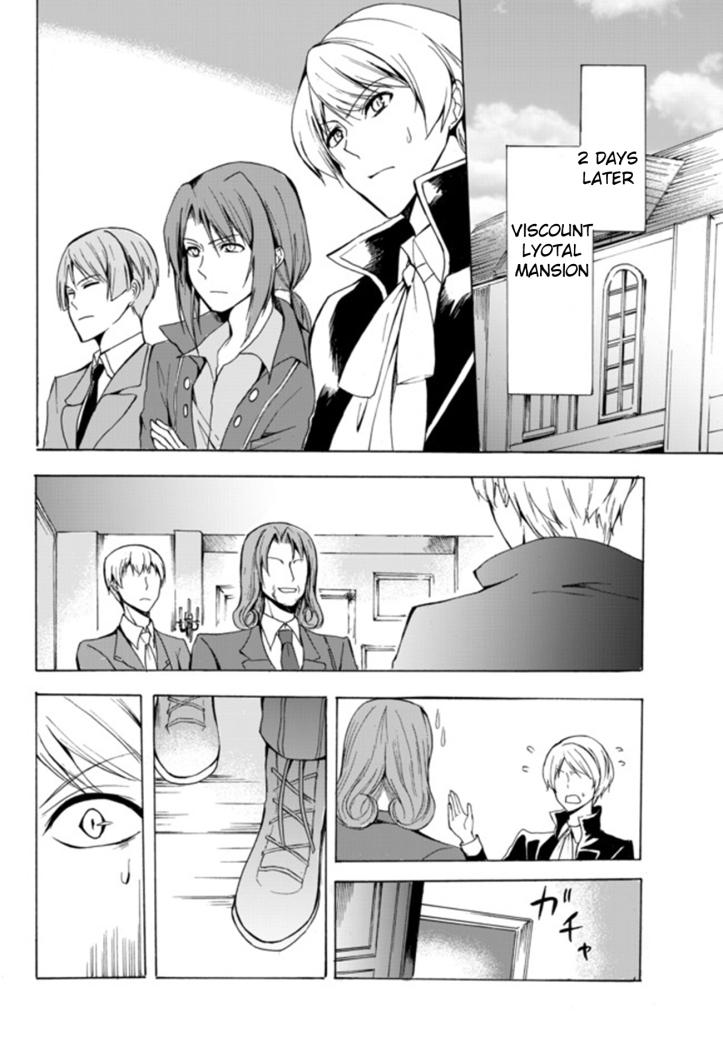 Kaoru Manga Chapter 16-1 Page 12.jpg