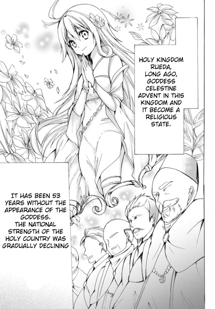 Kaoru Manga Chapter 16-2 Page 14.jpg