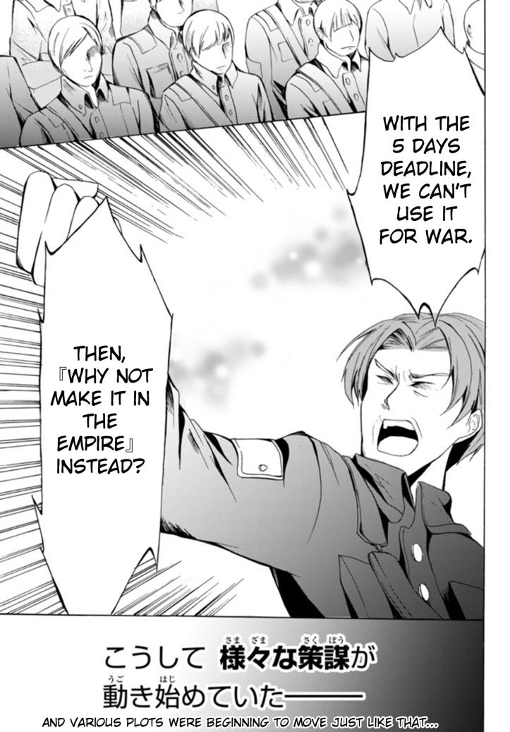 Kaoru Manga Chapter 16-2 Page 16.jpg