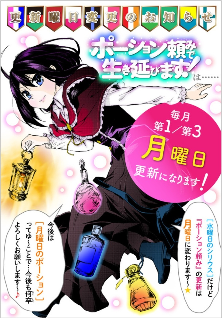 Kaoru Manga Chapter 16-2 Page 18.jpg