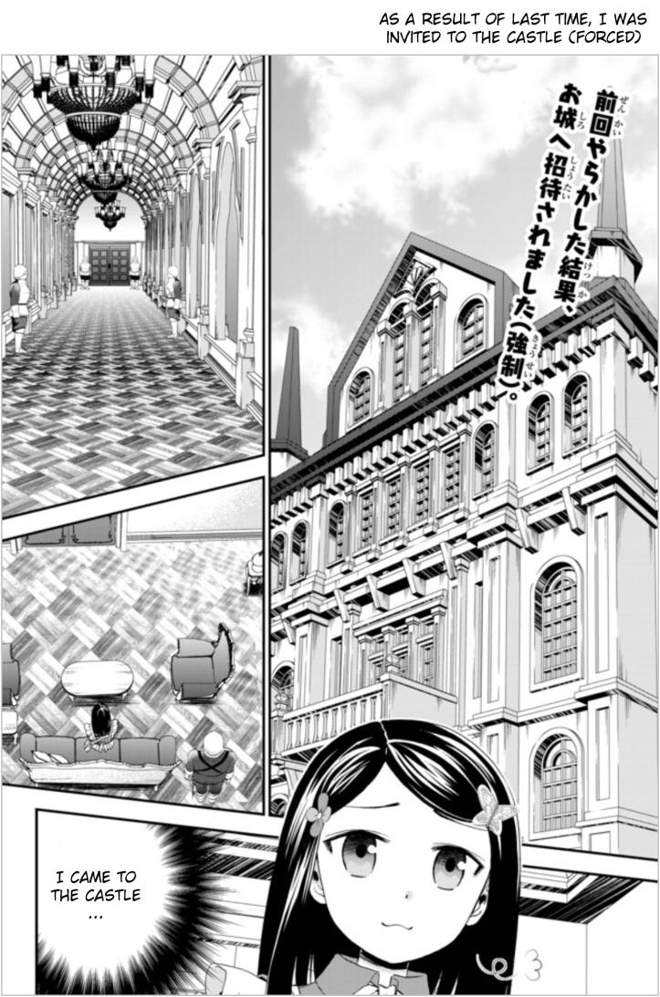 Mitsuha Manga Chapter 23 Page 02.jpg