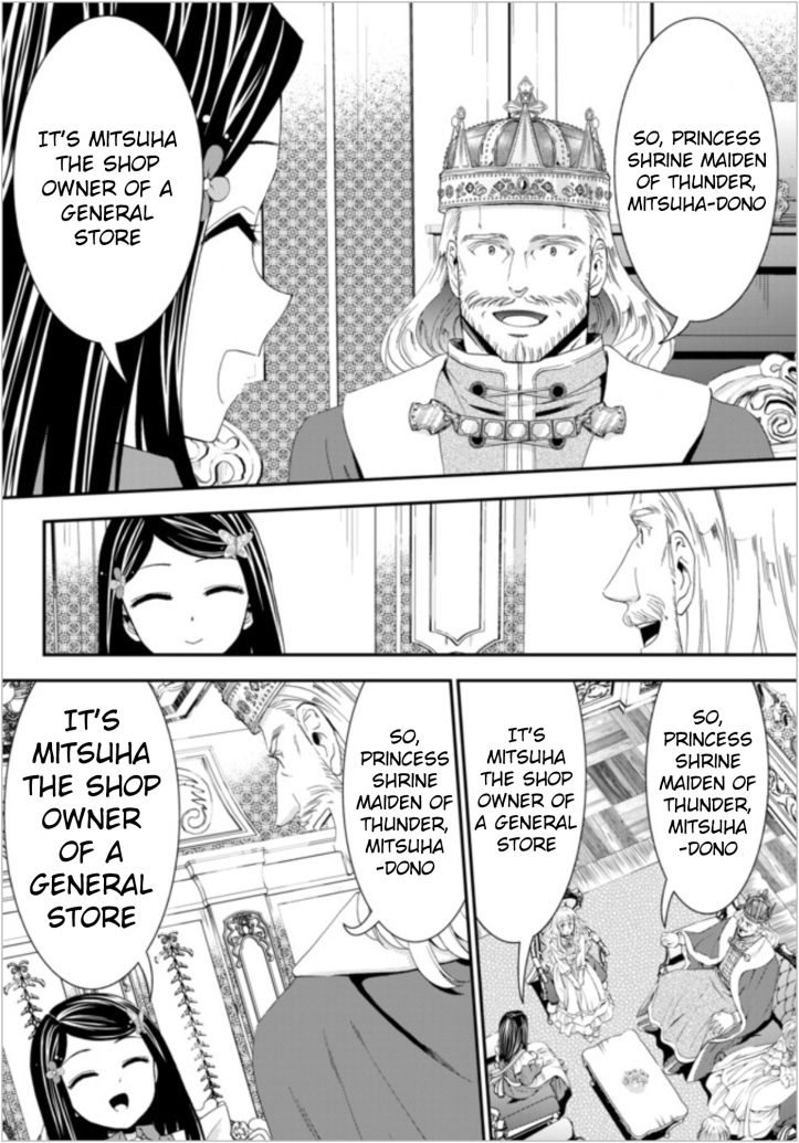 Mitsuha Manga Chapter 23 Page 06.jpg