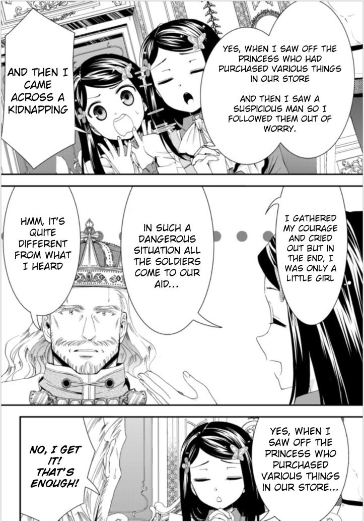 Mitsuha Manga Chapter 23 Page 08.jpg