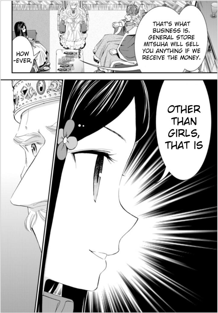 Mitsuha Manga Chapter 23 Page 16.jpg