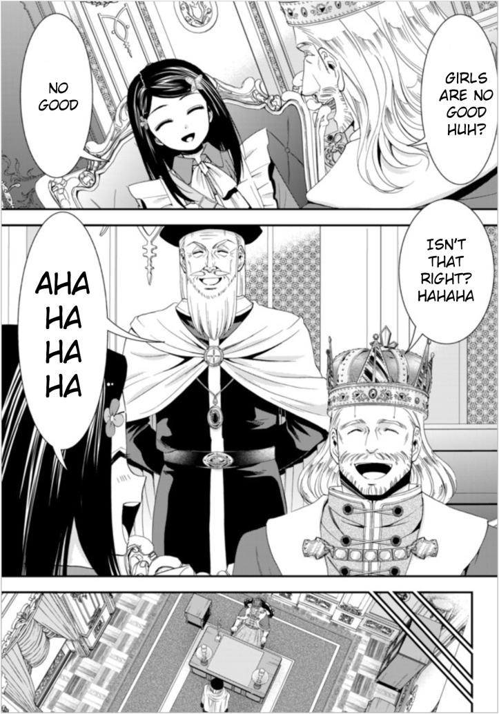 Mitsuha Manga Chapter 23 Page 17.jpg
