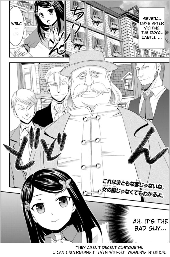 Mitsuha Manga Chapter 24 Page 02