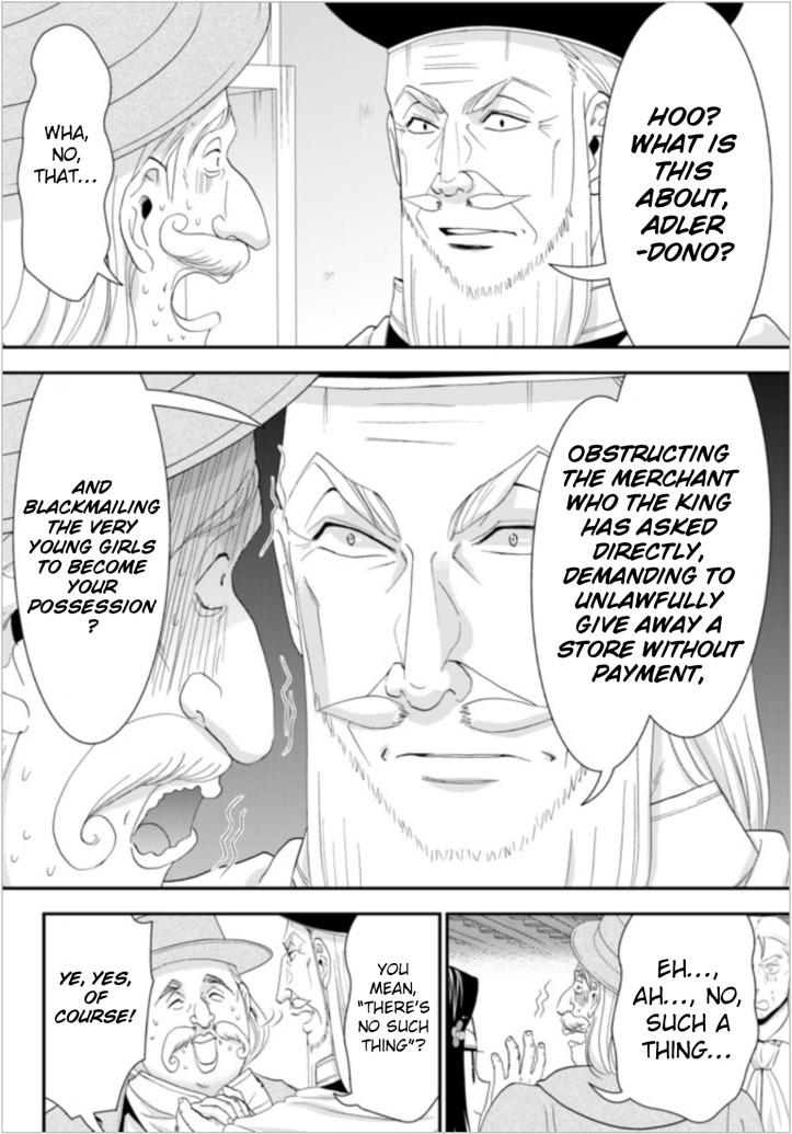 Mitsuha Manga Chapter 24 Page 12.jpg