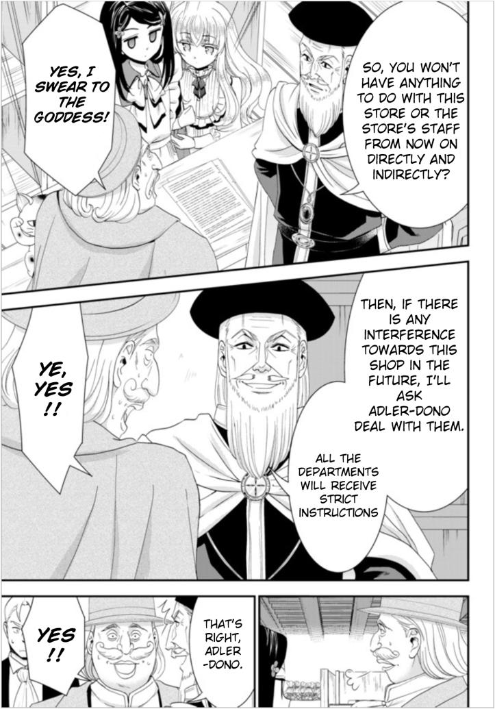 Mitsuha Manga Chapter 24 Page 13.jpg