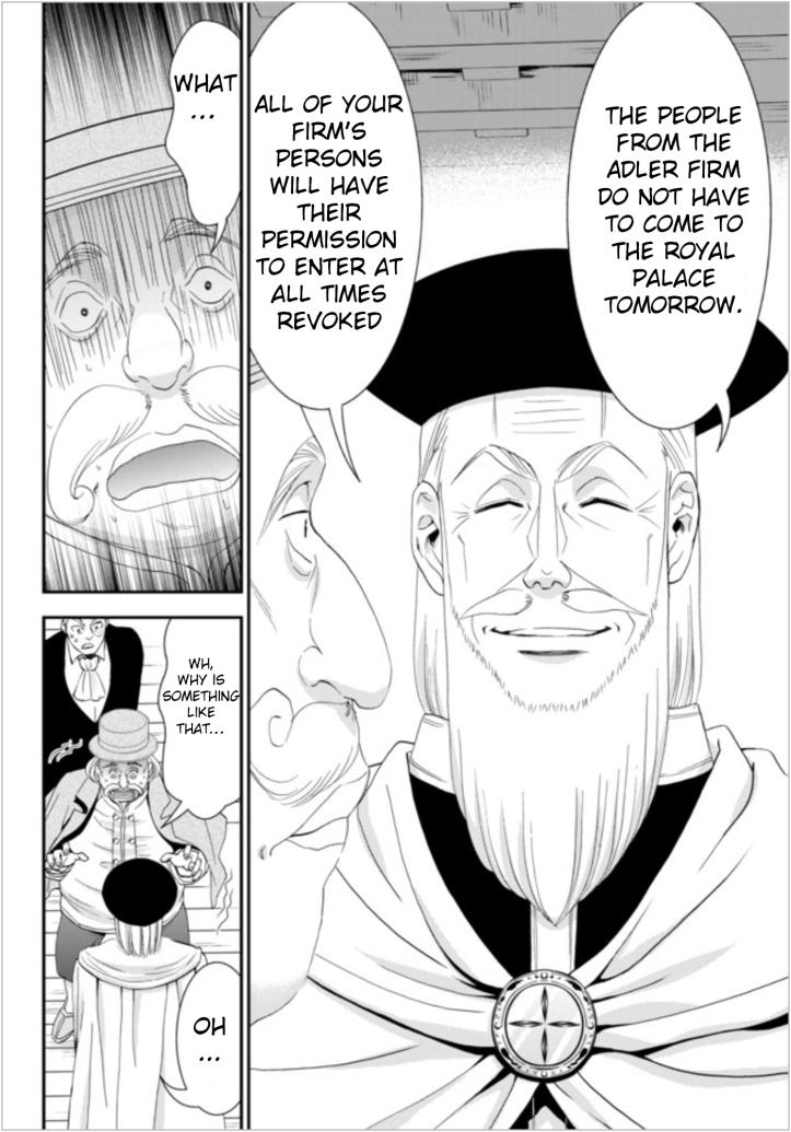 Mitsuha Manga Chapter 24 Page 14.jpg