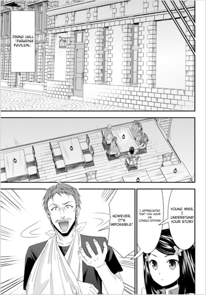 Mitsuha Manga Chapter 25 Page 13.jpg