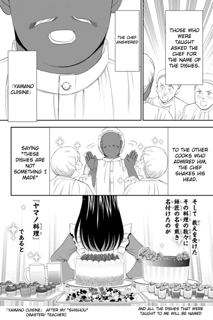 Mitsuha Manga Chapter 26-1 Page 04