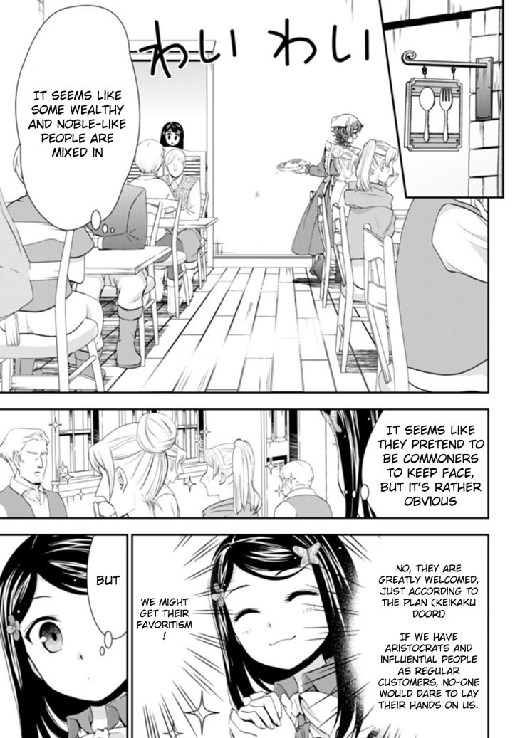 Mitsuha Manga Chapter 26-1 Page 09
