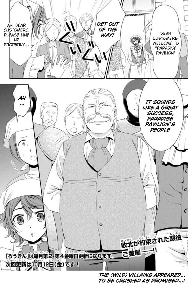 Mitsuha Manga Chapter 26-1 Page 12
