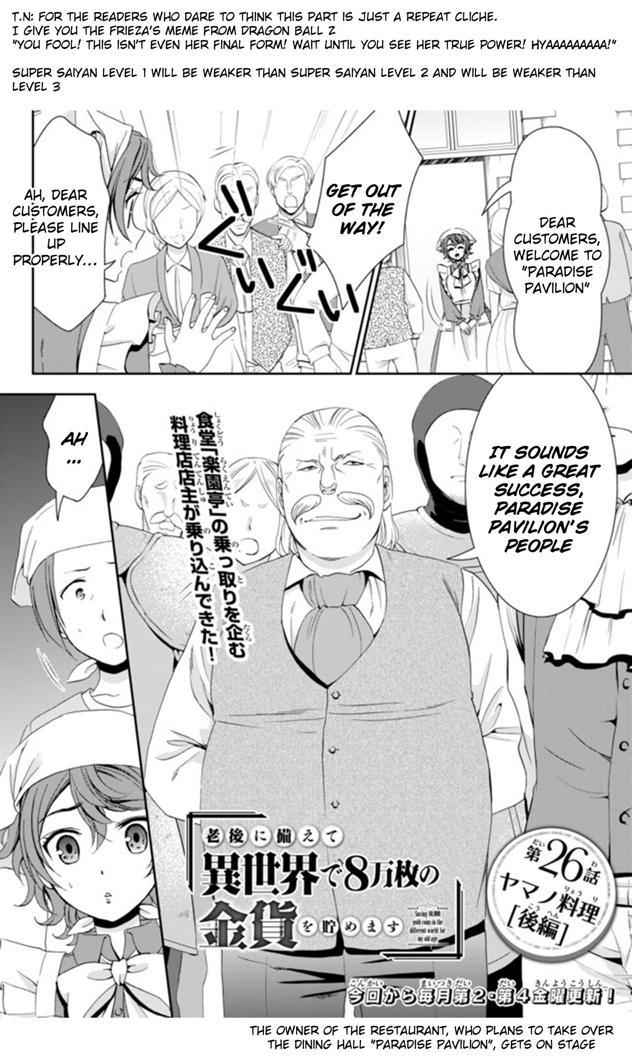 Mitsuha Manga Chapter 26-2 Page 01