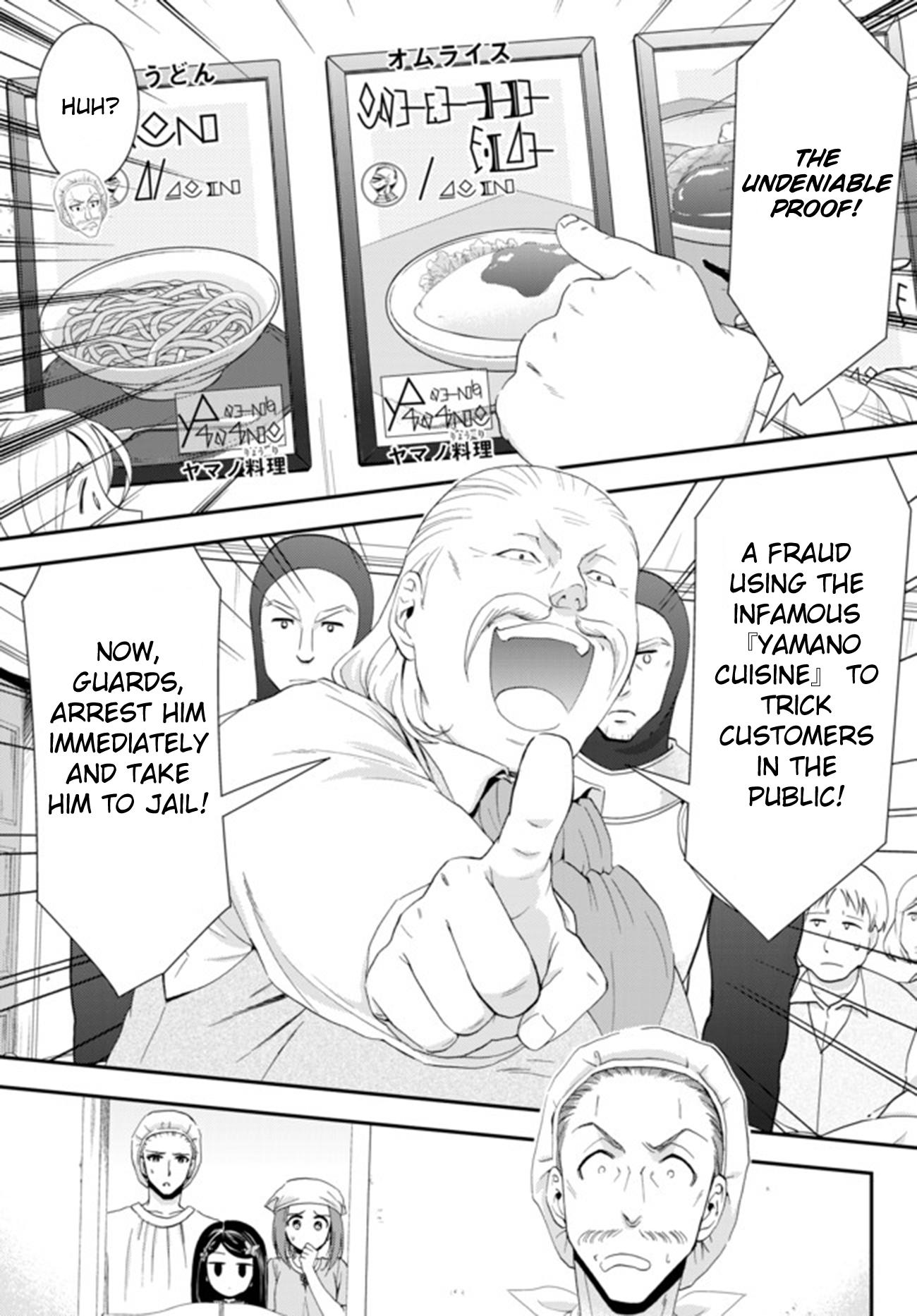 Mitsuha Manga Chapter 26-2 Page 04