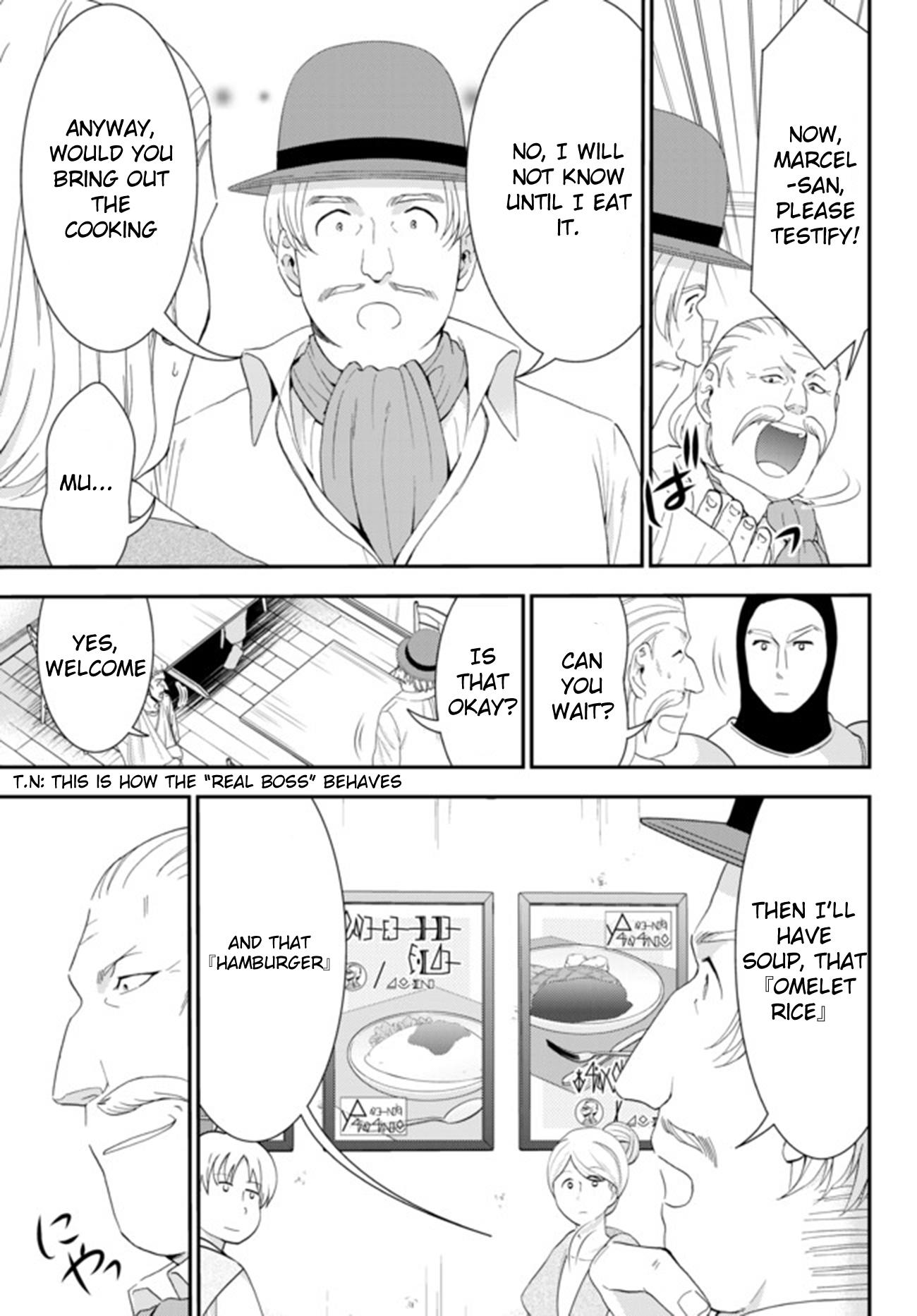 Mitsuha Manga Chapter 26-2 Page 06