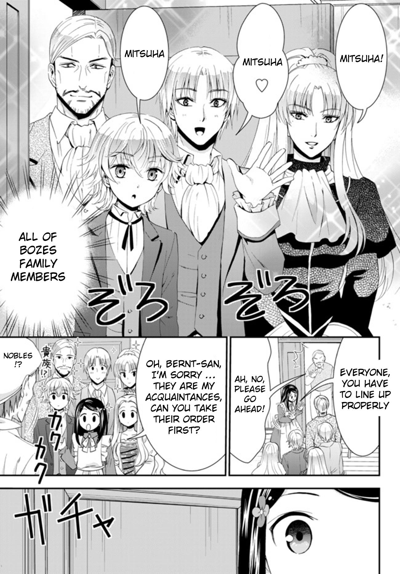 Mitsuha Manga Chapter 26-2 Page 14