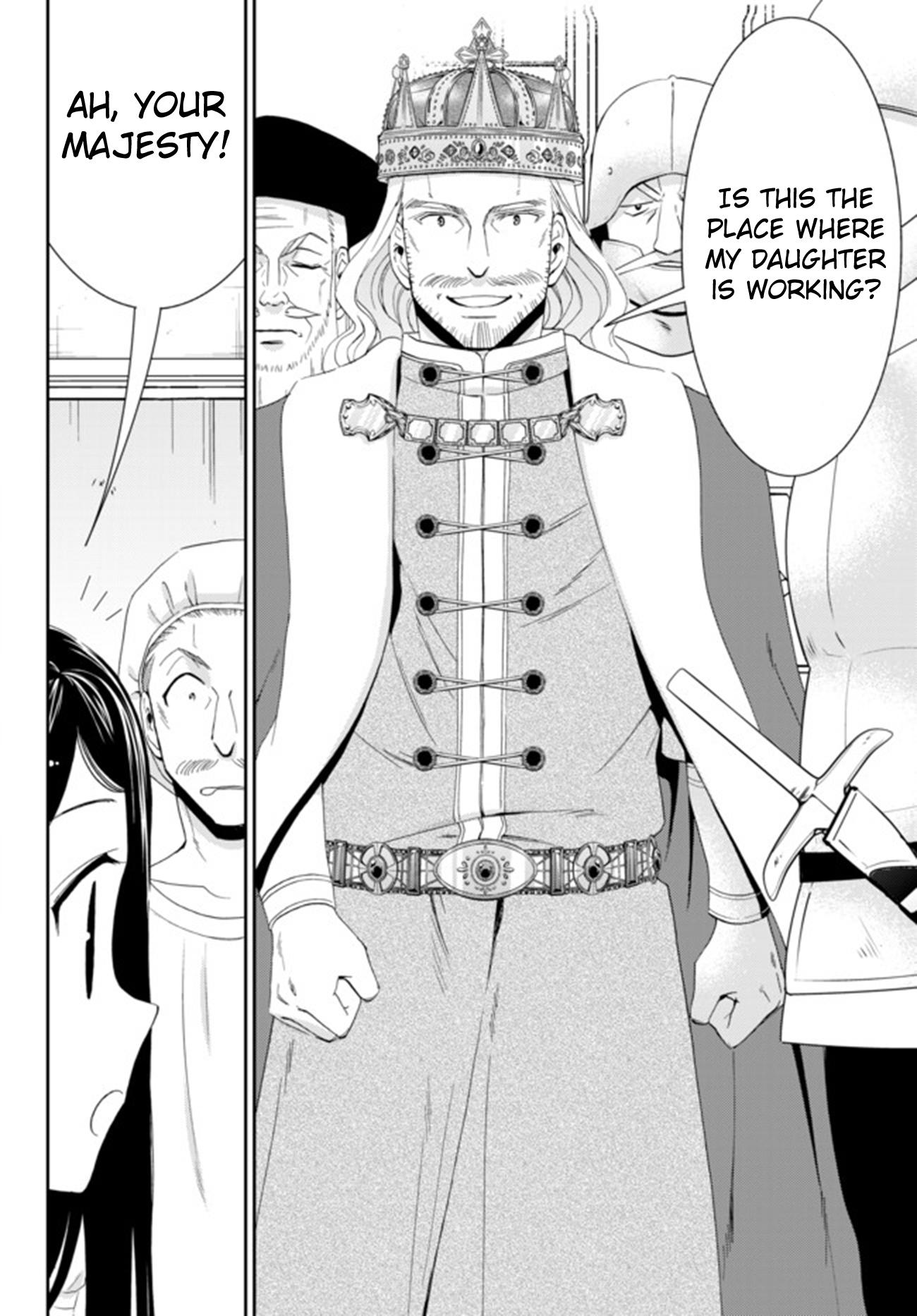 Mitsuha Manga Chapter 26-2 Page 15