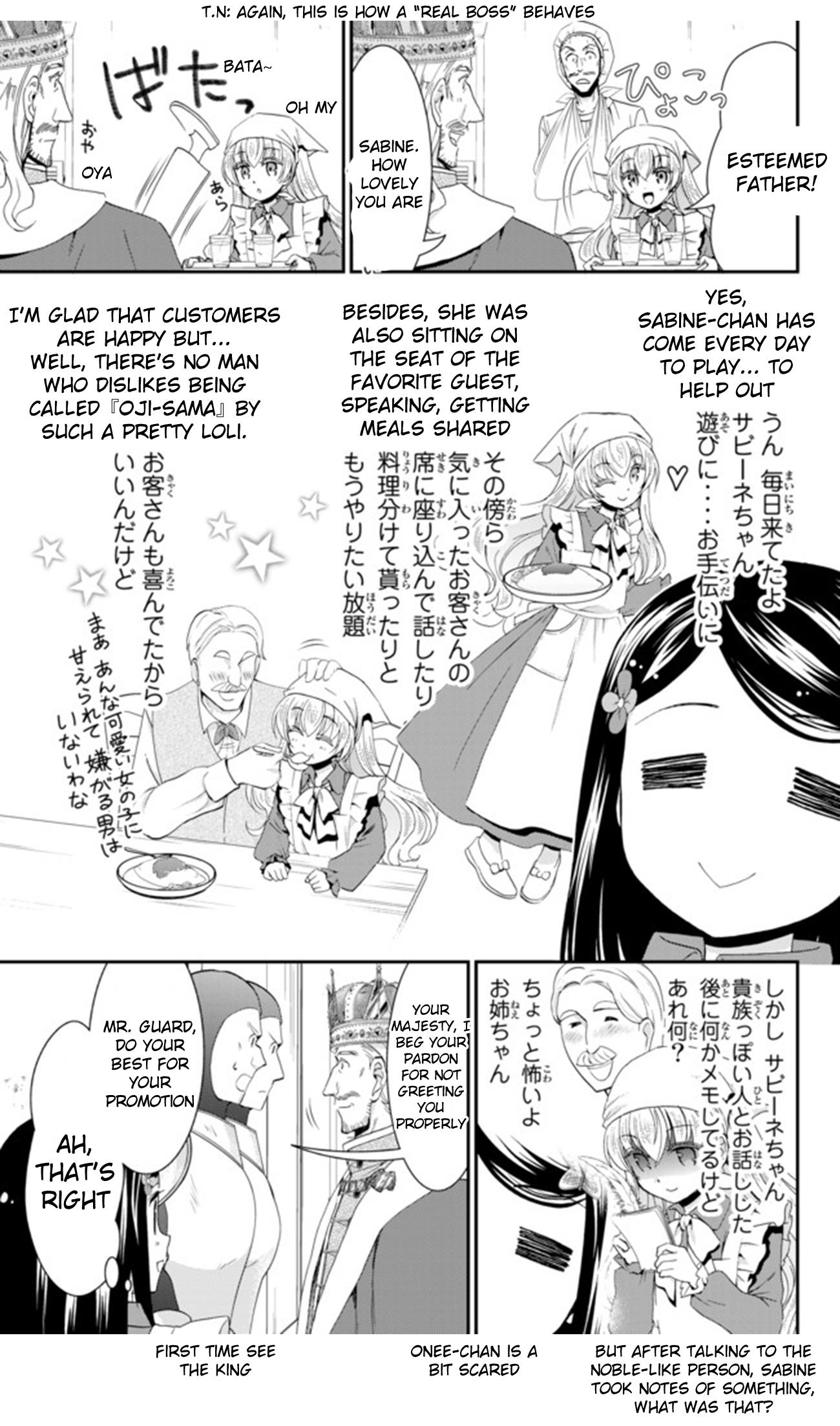 Mitsuha Manga Chapter 26-2 Page 16.jpg