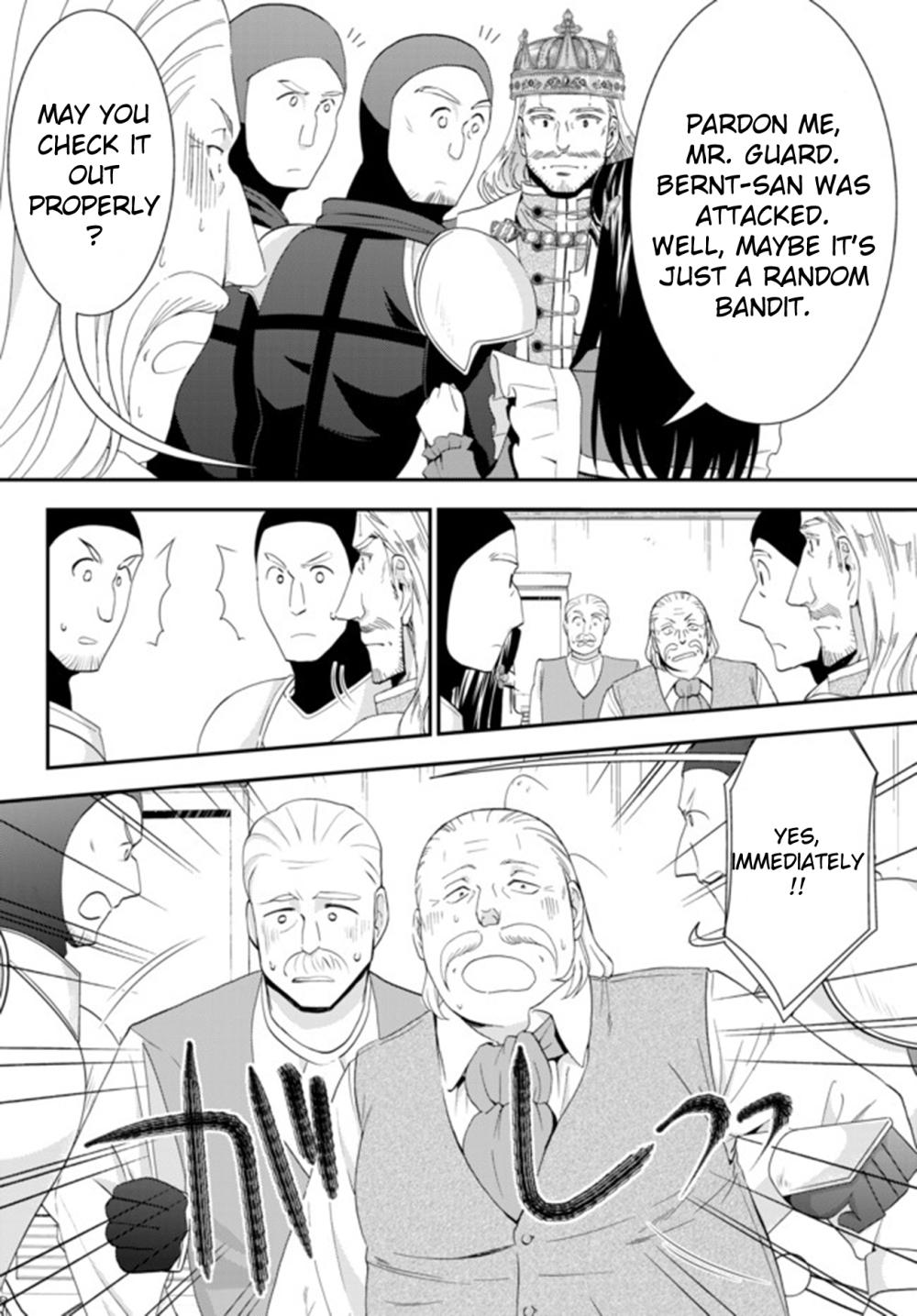 Mitsuha Manga Chapter 26-2 Page 17.jpg