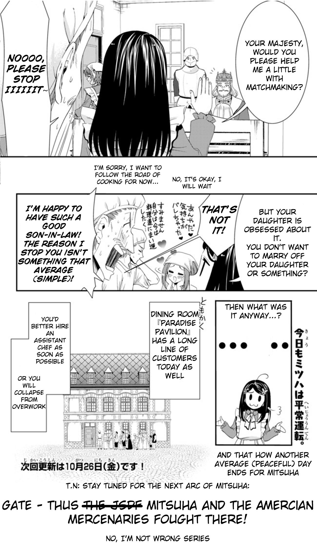 Mitsuha Manga Chapter 26-2 Page 21