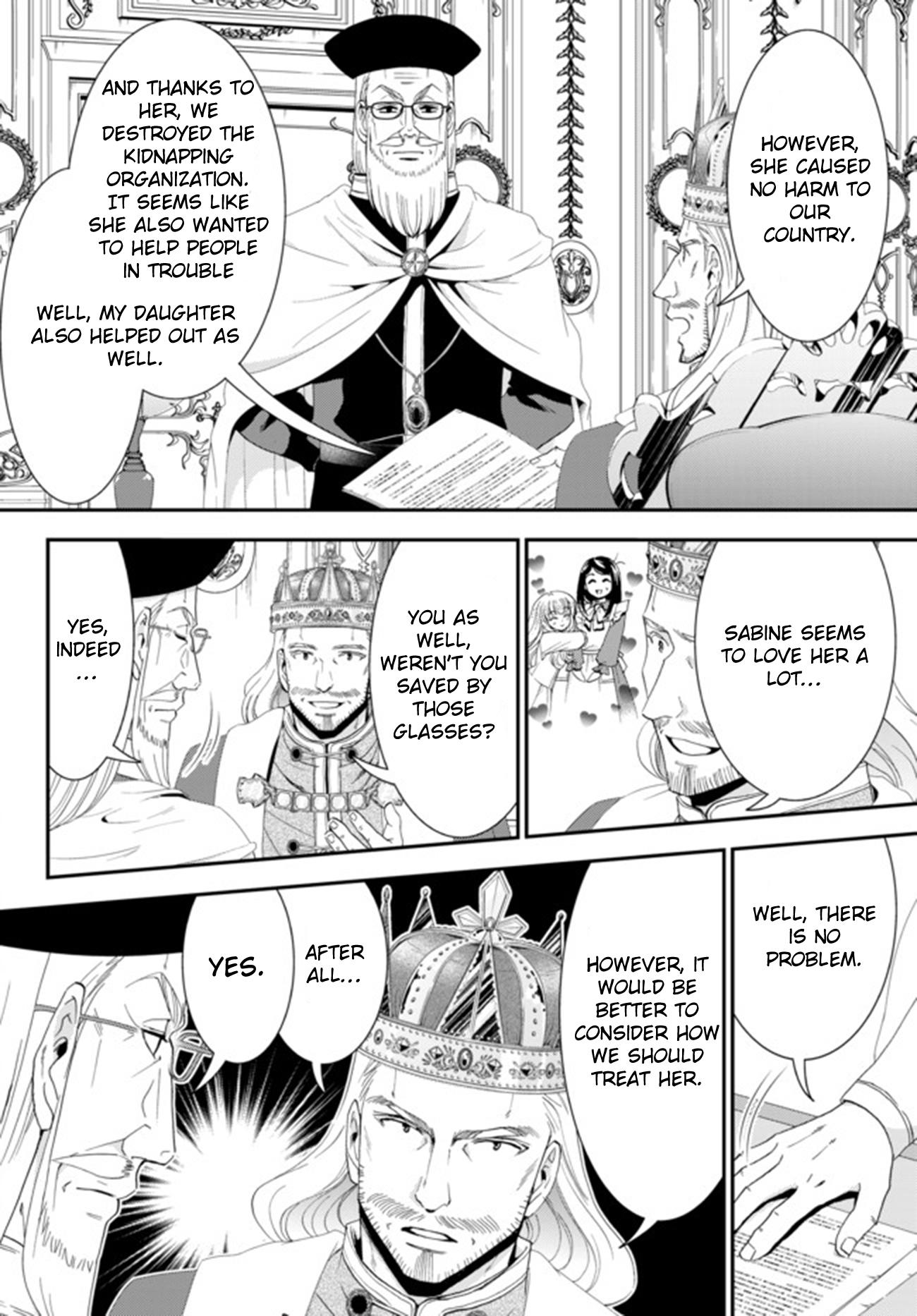 Mitsuha Manga Chapter 27 Page 04