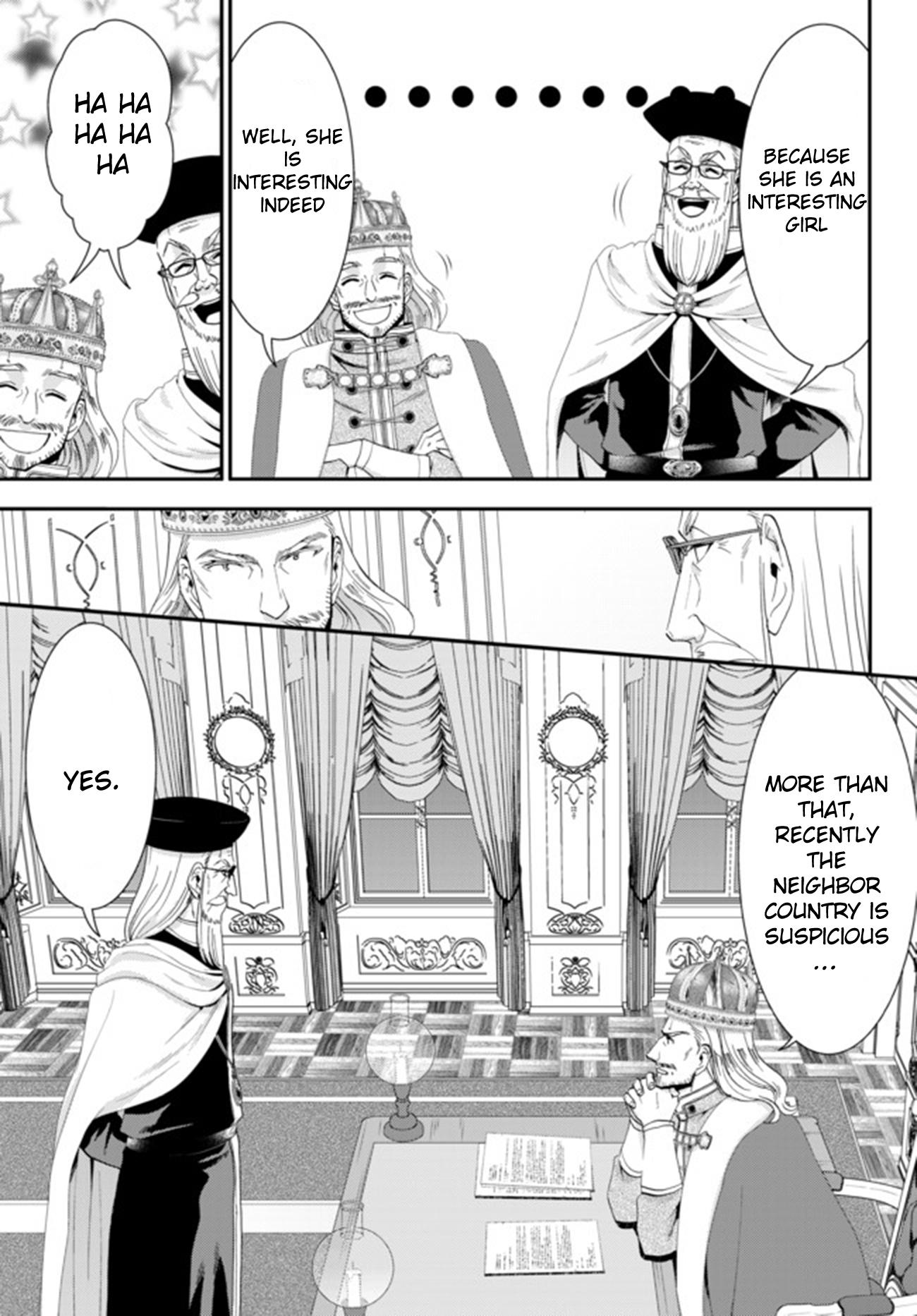 Mitsuha Manga Chapter 27 Page 05