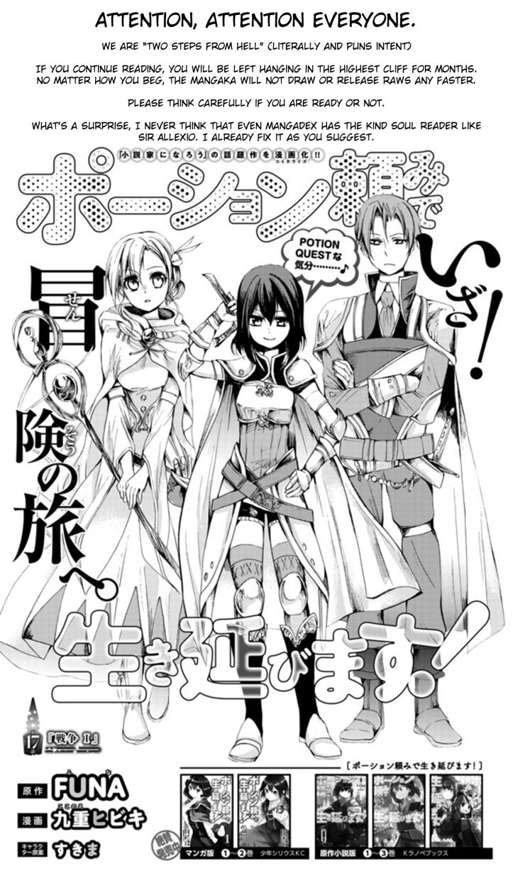 Kaoru Manga Chapter 17-1 Page 01.jpg