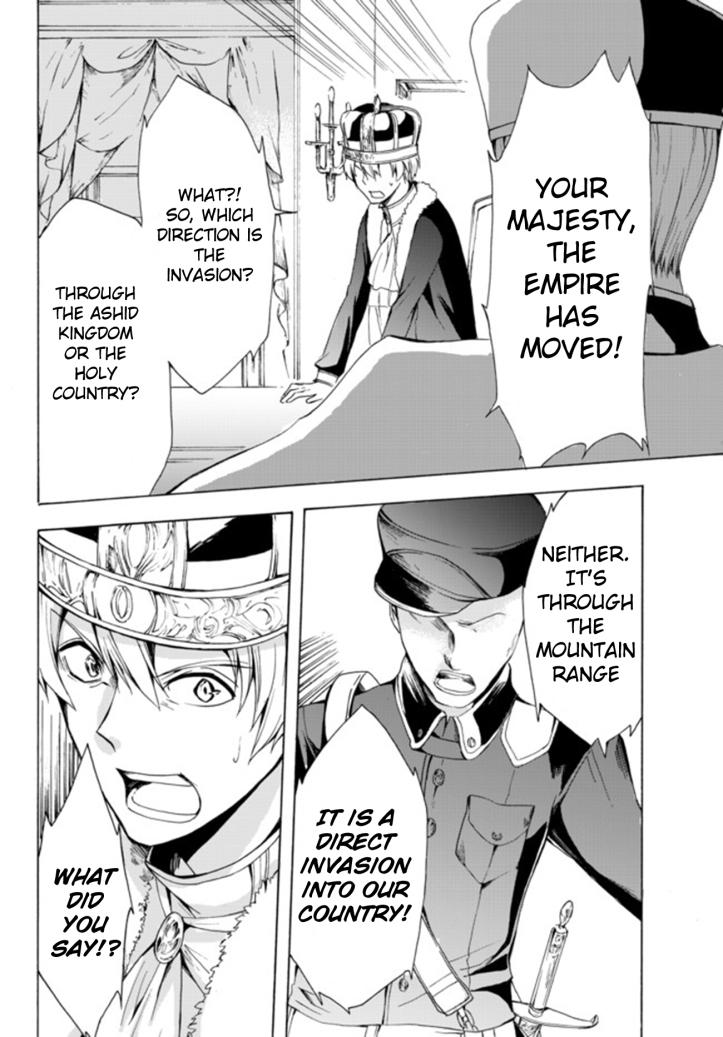 Kaoru Manga Chapter 17-1 Page 06