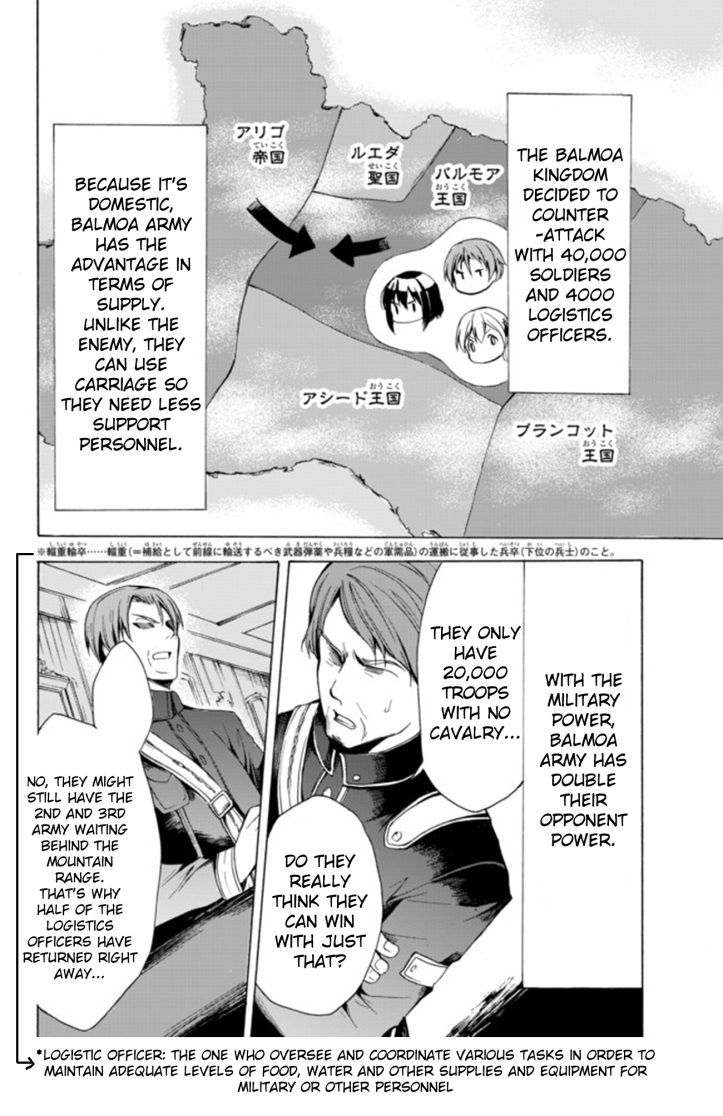 Kaoru Manga Chapter 17-1 Page 08.jpg
