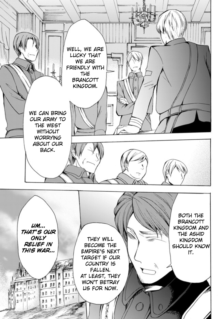 Kaoru Manga Chapter 17-1 Page 09.jpg