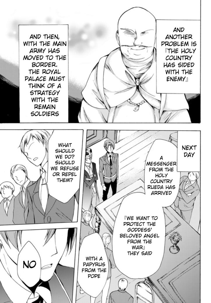 Kaoru Manga Chapter 17-1 Page 13.jpg