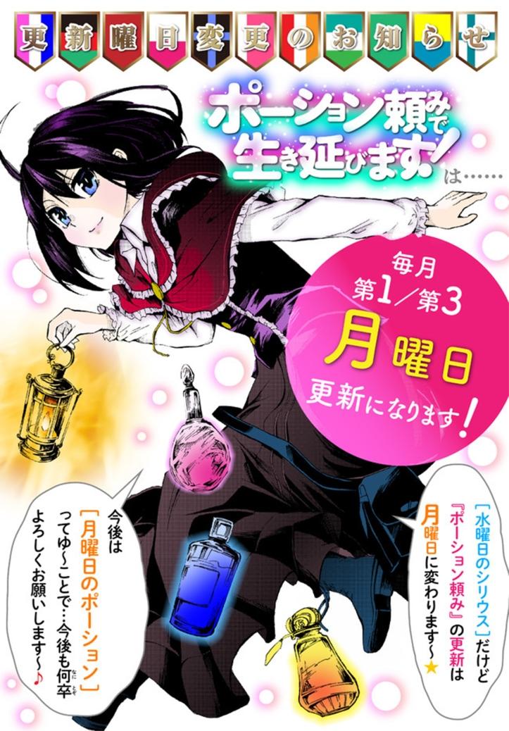 Kaoru Manga Chapter 17-1 Page 18.jpg