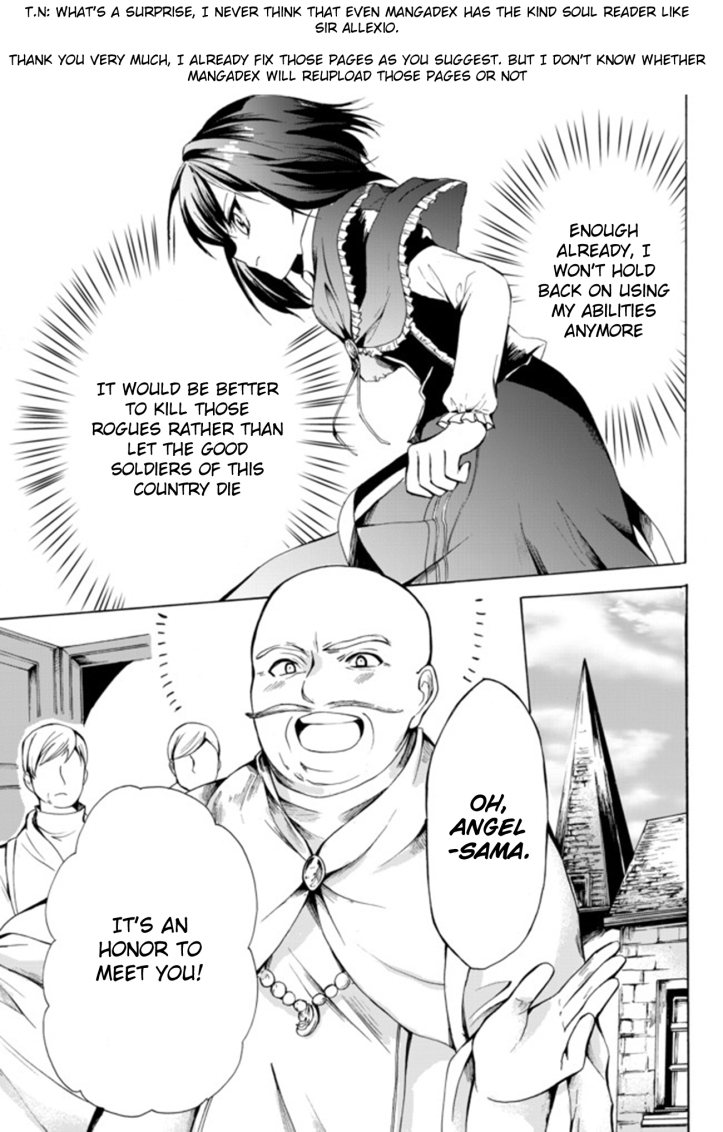 Kaoru Manga Chapter 17-2 Page 03.jpg