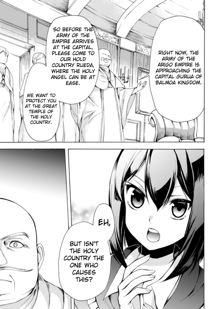 Kaoru Manga Chapter 17-2 Page 05.jpg