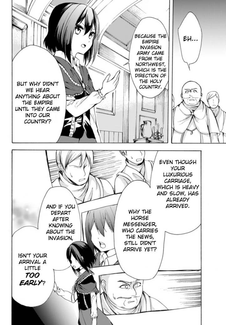 Kaoru Manga Chapter 17-2 Page 06.jpg
