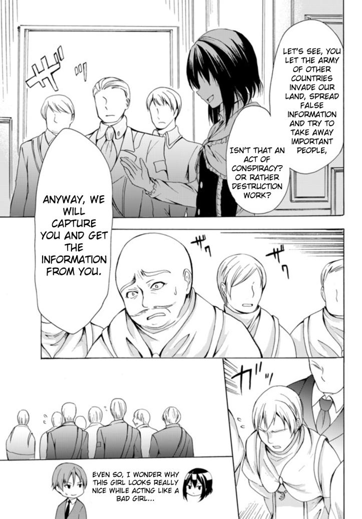 Kaoru Manga Chapter 17-2 Page 13.jpg