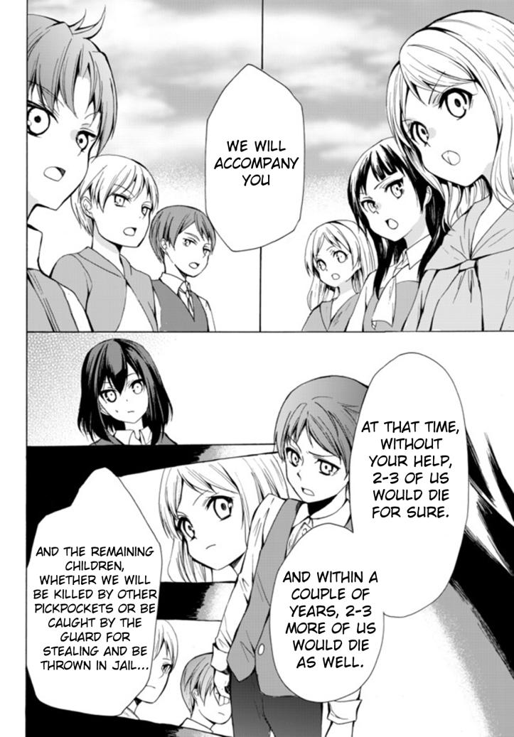 Kaoru Manga Chapter 17-2 Page 16.jpg
