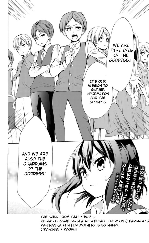 Kaoru Manga Chapter 17-2 Page 18.jpg