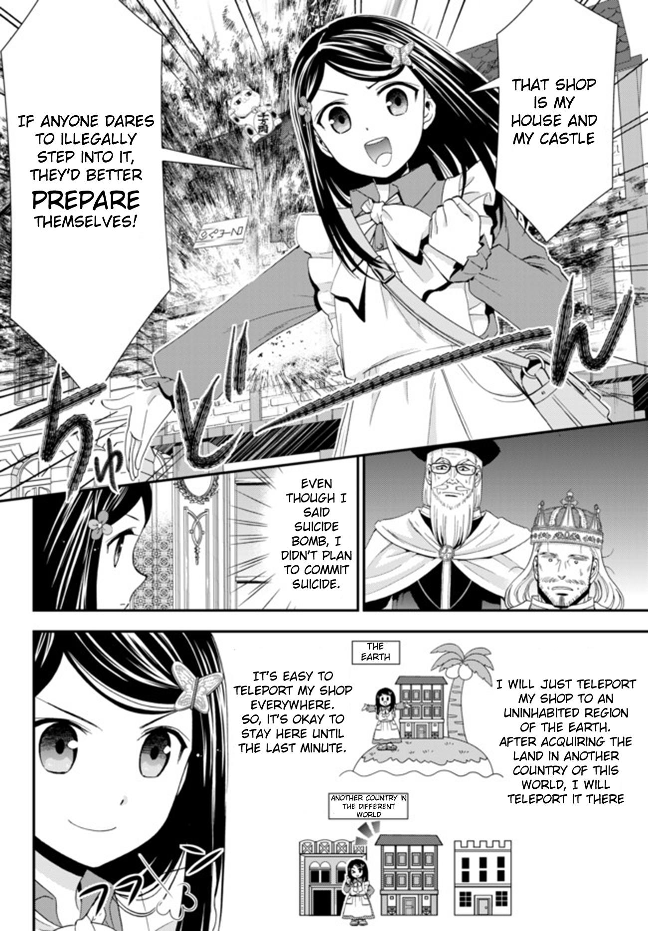Mitsuha Manga Chapter 28 Page 04