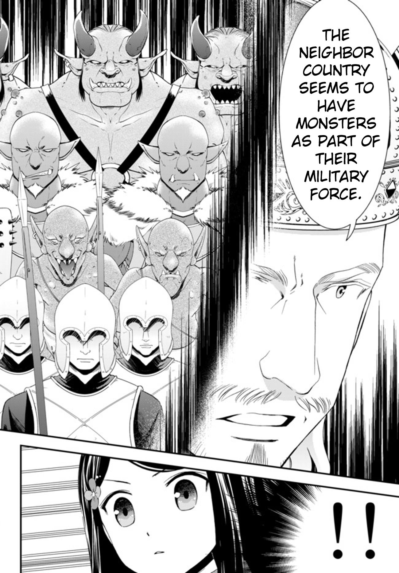Mitsuha Manga Chapter 28 Page 08.jpg