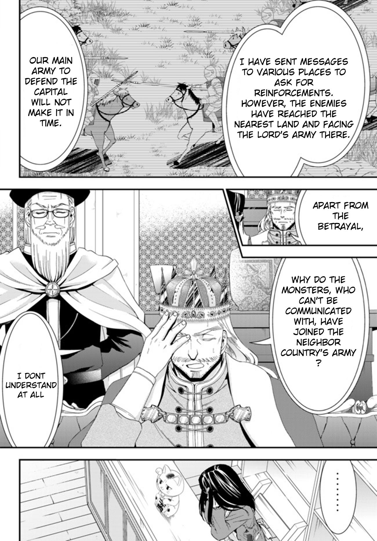 Mitsuha Manga Chapter 28 Page 10.jpg