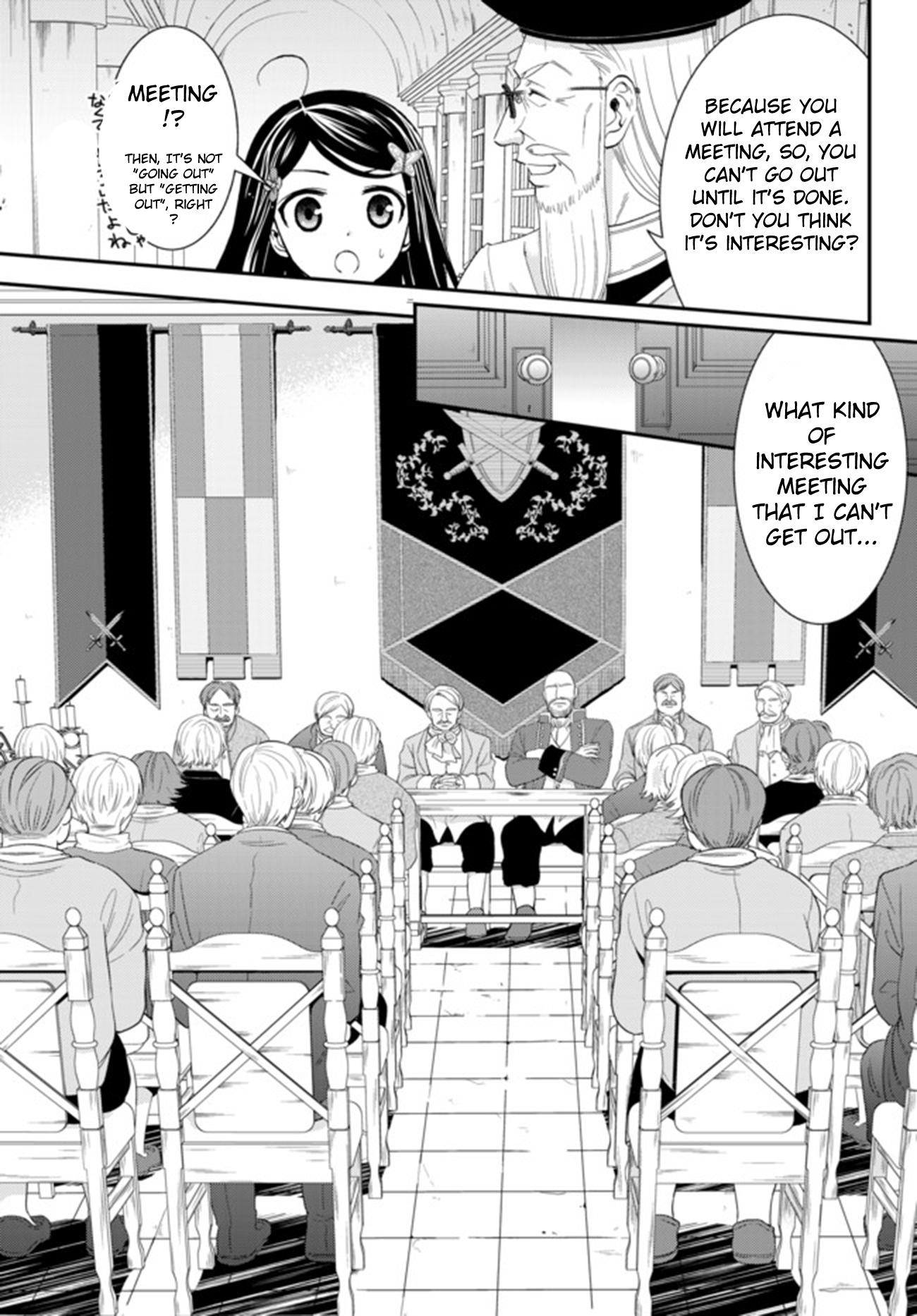 Mitsuha Manga Chapter 28 Page 15.jpg